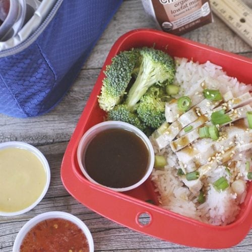 Jazz up your back to school lunch selection with a teriyaki chicken bento box and 3 different dipping sauces